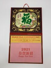 2021 Chinese Calendar Monthly - 22