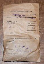 100 Soviet Union Russian 1 One Kopeks 1/100 Ruble Coins Bank Envelope Unopened