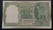 UNC INDIA 5 RUPEES - FIRST ISSUE - RAMA RAO - UNC (2 PINHOLES) LOOK SCANS