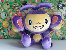 "Pokemon Plush Ambipom Shiny DX Big 10"" UFO doll Stuffed animal figure toy aipom"