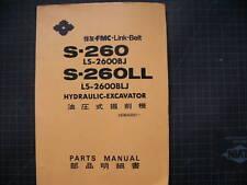 Link-Belt FMC S 260 LL Trackhoe Crawler Excavator Parts Manual Book list spare