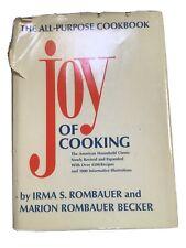 JOY OF COOKING HC/DJ All-Purpose Cookbook Rombauer & Becker 1975 Edition