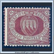 San Marino 1894 Stemma Lire 5 carminio su verde n. 22 Nuovo  Integro **