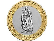 RUSIA: 10 rublos bimetalica 2015 Liberar al mundo del fascismo S/C RUSSIA