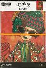 "Ranger Dyan Reaveley's Dylusions Dyalog Canvas Printed Cover 5""X8""-Dream"