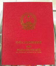 China Stamp 2006 Yearly Stamp Album Whole Year 31 sets of Stamps + 4 S/S MNH