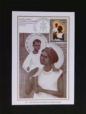 VATICAN MK 1970 MADONNA & JESUS MAXIMUMKARTE CARTE MAXIMUM CARD MC CM c6223