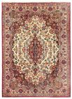 Hand Knotted Wool Ivory Mood Fine Oriental Rug Carpet 10 x 13