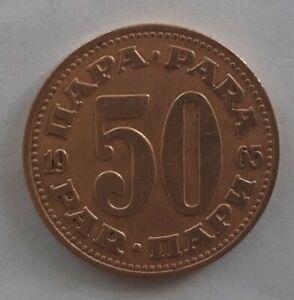 50 Para 1965 Yugoslavia Coin KM#46.1