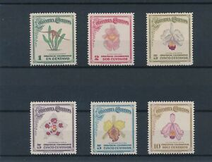 [33834] Colombia 1947 Flowers Good set Very Fine MNH/2c VF MH stamps