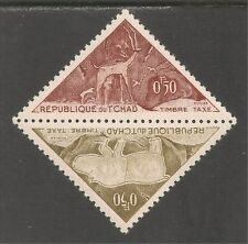 Chad #J24a (D5)  VF MINT LH - 1962 50c Rhinoceros / 50c Kudu