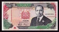 Kenya 500 Shillings 1992 P-30e * XF+ *