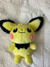 100% OF SALE TO CHARITY! Pokemon 1:1 Life Size Tufty Fuzzy Pichu Brothers Tomy
