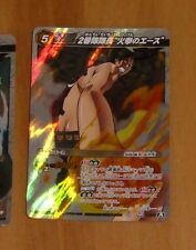 ONE PIECE MIRACLE BATTLE CARDDASS CARD RARE HOLO CARTE SR 28/86 A JAPAN **