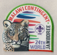 2019 World Scout Jamboree MALAWI CONTINGENT BADGE
