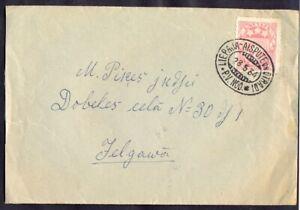 "11341 Latvia,1934,Cover with rare mail-van postmark:""Liepaja-Aizpute un otradi.."