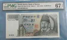1983 South Korea 10000 Won PMG67 EPQ SUPERB GEM UNC <P-49>