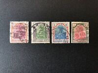 German Empire - Germania - Deutsches Reich - 1 1/4 , 1 , 2 & 4 M 1920 Stamp Set