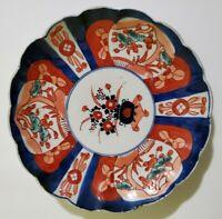 Antique Meiji Japanese Imari Scalloped Porcelain Plate