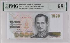 Thailand 1000 Baht 1992 P 92 Sign 67 Superb Gem UNC PMG 68 EPQ High
