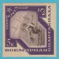 RUSSIA 563 MINT  HINGED OG * NO FAULTS EXTRA  FINE