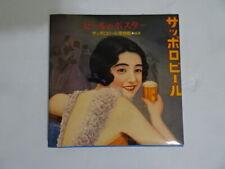 Japanese Photo Book of Vintage Beer Advertisements - Geisha Girl, Sapporo Beer