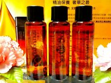 "30%OFF ! Shu Uemura Ultime8 Sublime Beauty Cleansing Oil ◆15mLX3◆ JAPAN ""P/FREE!"