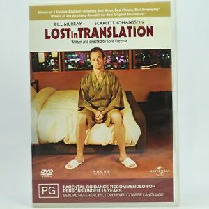 Lost in Translation Bill Murray DVD Good Condition Free Tracked Post