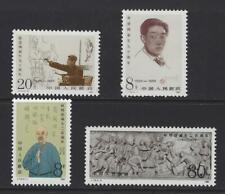 China PRC 1985 J114 J115 Xu Behong & Lin Zexu Set Set x 2 MNH