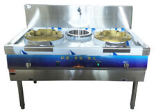 Double-head High Fire Stove with a Paddle 110V Stainless Steel Heavy Hotel New