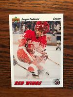 1991-92 Upper Deck #144 Sergei Fedorov Hockey Card Rookie RC Detroit Red Wings