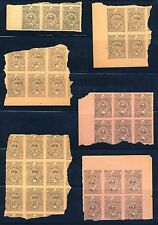 """EL SALVADOR 1918 Blocks of Municipal Stamps Overprinted for Postal Use """"1918"""""""