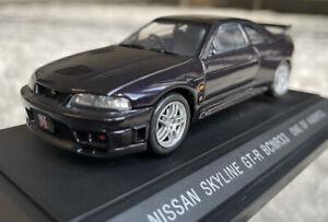 Nissan Skyline R33 GTR V-Spec Model Rare 1 Of 4400 PCS