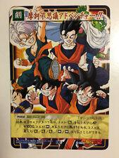 Dragon Ball Z Card Game Part 7 - D-604