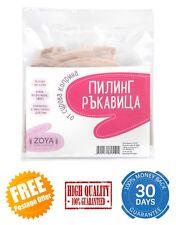 Raw Silk Peeling Glove Natural Exfoliation Face Skin Body Cellulite Ingrown Hair