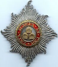 A Most Honourable Order of the Bath G.C.B. Knight Grand Cross Breast Star
