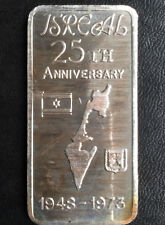 1973 Great Lakes Mint Israel 25th Anniversary GLM-10 Silver Art Bar A1566