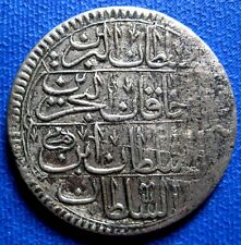 1143 AH - 1730 AD Turkey Ottoman Empire .25.6 gr Silver Coin .