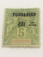 YUNNANSEN 1904 FRANCE STAMP Y&T 4 INDO-CHINE OVERPRINT MH VERY RARE B2350