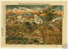 Japanese & German Troops Battle of Usri Siberia World War 1 1914 12x8 Inch Print