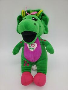 """Baby Bop 12"""" Plush Doll Sings I Love You Barney & Friends Fisher-Price"""