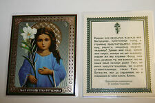Young Virgin Mary Mother Of Jesus Youth Kid Russian Icon Trilestvuyuscha