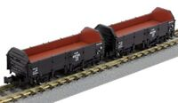 Rokuhan Z gauge - T025-3 Railway Truck 45000 Freight Train B Set F/S Tracking