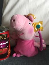PEPPA PIG PLUSH SOFT TOY - DRESSED AS A FAIRY