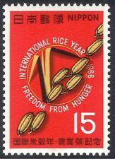 GIAPPONE 1966 anno internazionale del riso/FOOD/FFH/La Fame/AGRICOLTURA/piante 1 V (n25532)