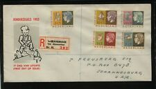 Netherlands   B259-63   first day  cachet   cover      MS0427