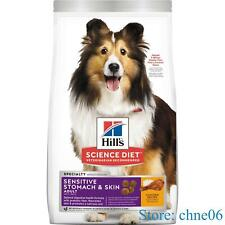 Hill's Science Diet Dry Dog Food Adult Sensitive Stomach & Skin Chicken Recipe