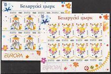 CEPT, Europa 2002 Weißrußland, Mi 447/448 im Kleinbogen, postfrisch, KW 20,00€