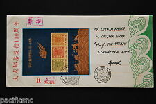 China PRC J150 S/S on private FDC - Registered to Singapore