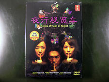 Japanese Drama Ferris Wheel At Night DVD English Subtitle